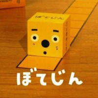 code_number3
