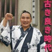 Akōgyokuseki