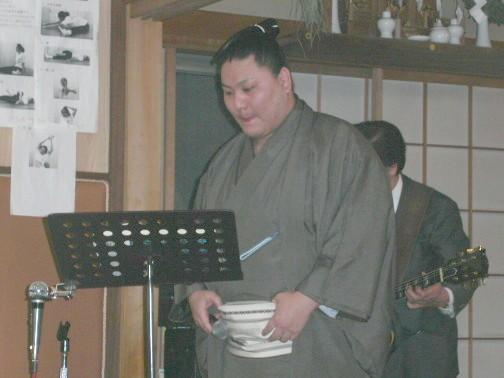 Kobokimono.jpg