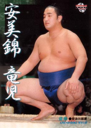 aminishikiBBM2002.jpg