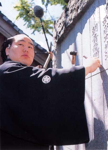 asaattomioka2.jpg