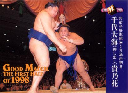 chiyotakaBBM1998.jpg