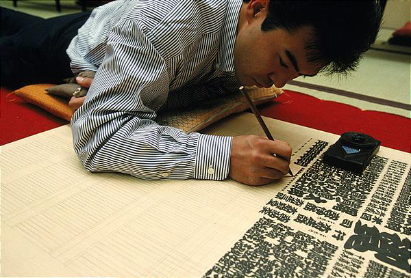 writing-banzuke.jpg
